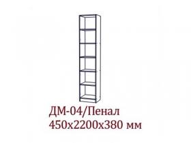 Детская Вега СВ ДМ-04 Пенал