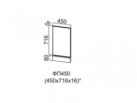 Фасад для посудомоечной машины 450 ФП450 716х450х16мм Модерн