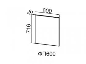 Фасад для посудомоечной машины ФП600 Модус СВ 600х716х16