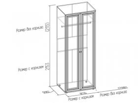 Гостиная Монпелье Шкаф для одежды 3 876-798х590х2153-2113
