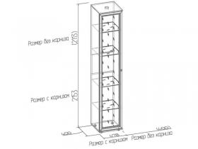 Гостиная Монпелье Шкаф для посуды 1 478-400х400х2153-2113