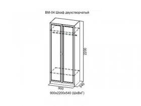 Гостиная Вега СВ ВМ-04 Шкаф 2-х створчатый