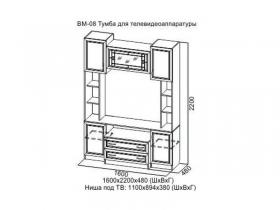 Гостиная Вега СВ ВМ-08 Модуль под ТВ