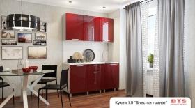 Кухня 1,5м (МДФ) блестки Гранат