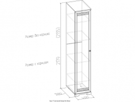 Модульная гостиная Бриз Шкаф для белья 9 400х2180х590