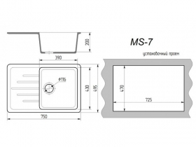 Мойка каменная МС-7 Терракот металлик