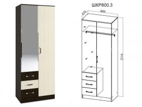 Шкаф 2-х створчатый с зеркалом Ронда ШКР800.3 Венге-Дуб белфорт