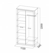 Шкаф комбинированный Гамма 20 венге-сандал