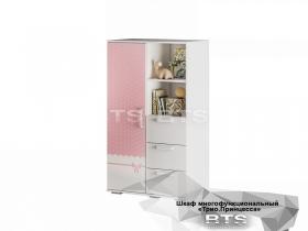 Шкаф многофункциональный Трио Принцесса ШК-10