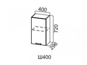 Шкаф навесной 400 Ш400 720х400х296мм Модерн