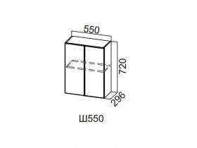Шкаф навесной 550 Ш550 720х550х296мм Модерн