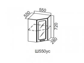 Шкаф навесной угловой со стеклом 550 Ш550ус 720х550х600мм Модерн