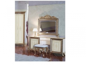 Спальня классическая Версаль СВ-7 Стол туалетный