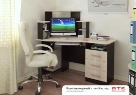 Стол компьютерный Каспер венге-лоредо