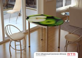 Стол обеденный с принтом зелёное яблоко