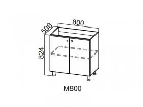 Стол-рабочий 800 под мойку М800 824х800х506-600мм Модерн