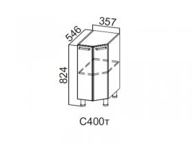 Стол-рабочий торцевой 400 С400т 824х357х546мм Модерн