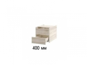 Ящики 400 мм Fortune (2 шт) Дуб сонома
